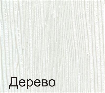 Каталог фактур