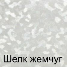 шелк жемчуг