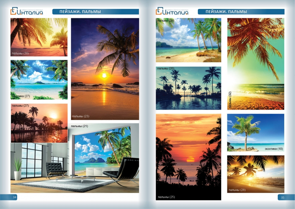 каталог картинок для фотообоев