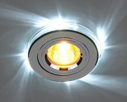 Светильник HS-20602 хромбелая подсветка (SL-LEDWH) SC