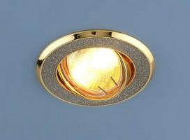 Светильник HS-611A MR16 блеск сереброзолото (GD+SL)
